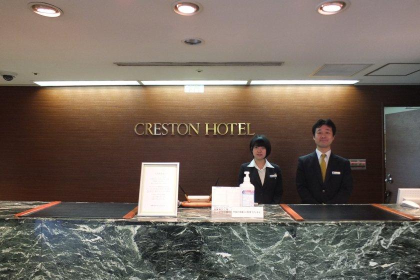 ฟร้อนของโรงแรม