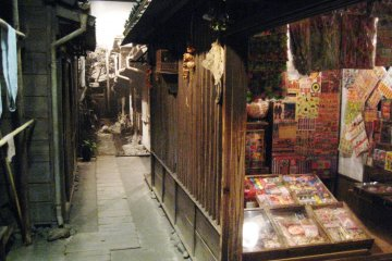 A narrow alley and a sweet shop from Edo