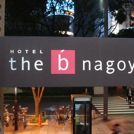Hotel 'the b nagoya'