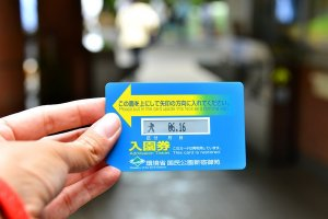 บัตรผ่านประตูหน้าตาคล้ายๆ บัตรรถไฟฟ้า