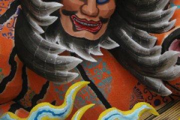 Larger than life kabuki face.