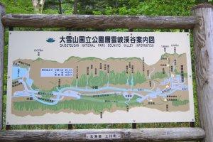 ระบบน้ำที่ไหลจากขุนเขาไดเซะทซึซังมาหล่อเลี้ยงหุบเขาโซอุนเกียว จนเกิดเป็นน้ำตกทั้งสอง