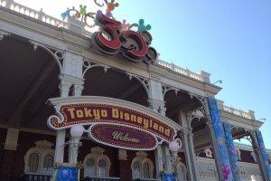 Welcome to Tokyo Disneyland!