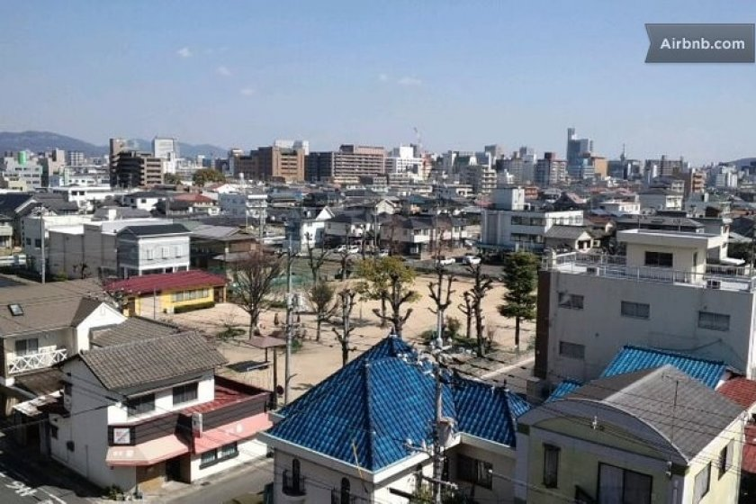 View from the Rental Apartment in Okayama City