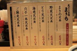 เมนูของร้านที่มีแต่ภาษาญี่ปุ่น สิ่งที่มองออกคือราคาที่ไม่เกิน 1000 เยนสักเมนูและทำให้อิ่มสุดๆได้