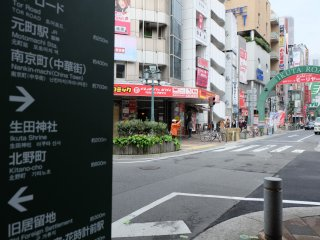 ต้นถนนสายช้อปปิ้ง เดินไปทางขวาสุดถนน จะเจอศาสเจ้าอิคุตะ