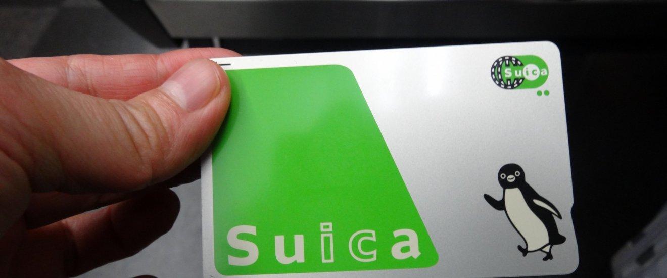 บัตร Suica ฉันรักเธอ