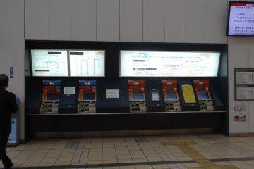 <p>Train ticket machine</p>