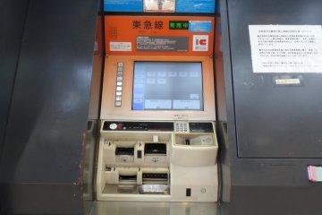 <p>Goodbye train ticket machines</p>
