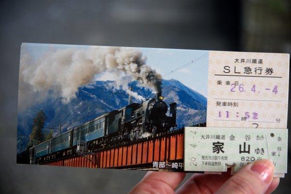 大井川鐵道SL