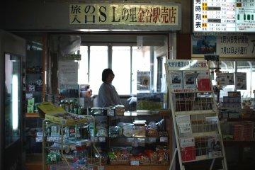 <p>大井川鐵道SL</p>