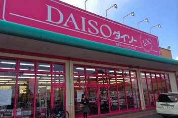"Daiso ""Dollar Store"" in Photos"
