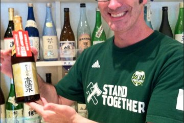 <p>Sake from all over Japan</p>