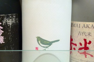 <p>Besides being delicious, the labels are also beautiful</p>