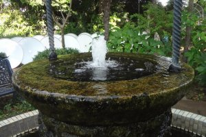 The fountain at the Yamate History Archives