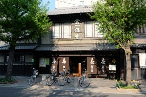 ร้านที่สืบทอดวิถีแห่งการชงชามากว่าสามร้อยปี