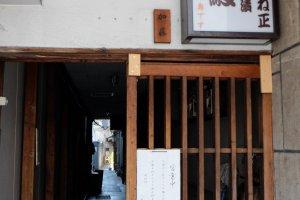 ตรอกทางเข้าร้าน อยู่ติดกับไปรษณีย์เลย ด้านหน้ามีกระดาษตัวหนังสือภาษาญี่ปุ่นเขียนบอกว่า ร้านอยู่ที่นี่