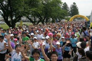 Run for the cherries - at the start of the Sakuranbo Marathon