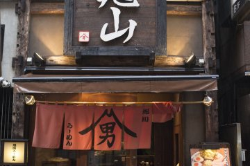 <p>Third day: The ramen shop along the street running underneath&nbsp;Shibuya Mark City.</p>