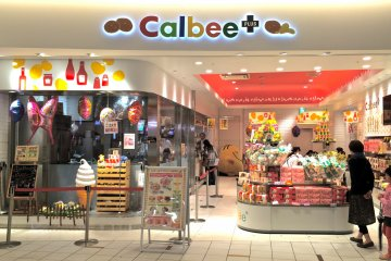 <p>Calbee+ is located on the 2nd&nbsp;Floor of Diver City shopping center in Odaiba.</p>
