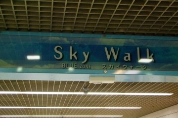 <p>Pleasant name for an underground passageway</p>