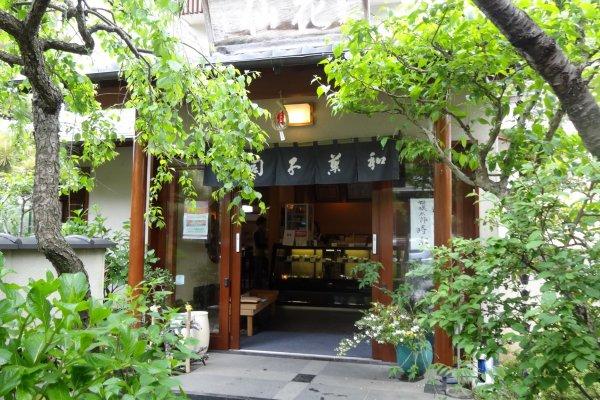 ร้านคะเซ็น (Casen) ที่กิตะ คามาคุระ