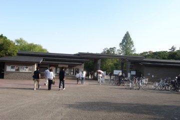 ชมสวนสวย..สวนพฤกษศาสตร์ เมืองเกียวโต