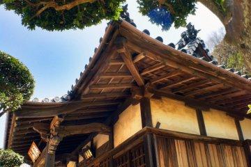 Baishinji