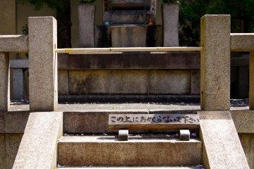<p>Nobunaga&nbsp;memorial gravestone</p>