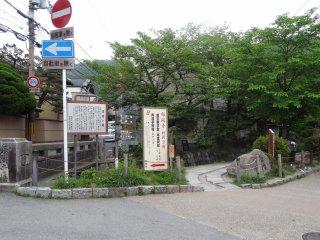 จุดเริ่มหรือปลายของเส้นทาง Philosopher's Walk ที่วัดกินคาคุจิ