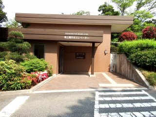 From the Seaside Hotel Maiko Villa, you'll ride this elevator to go down to the ground level where the Maiko Park is located