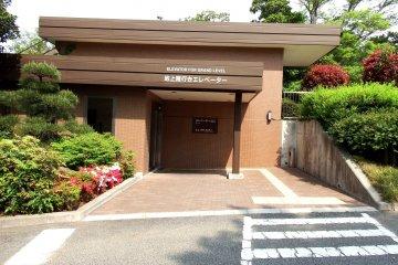 시 사이드 호텔 마이코 빌라에서 엘리베이터를 타고 마이코 공원이 위치한 지상까지 내려가십시오