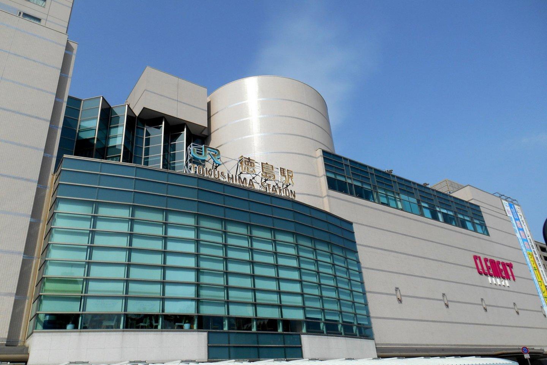 JR Tokushima Station under a blue sky