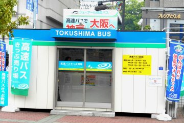 <p>Highway Bus Ticket booth in front of JR Tokushima Station</p>