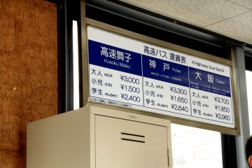 <p>Sign board showing the Highway Bus Fare at the Highway Bus Terminal at JR Tokushima Station</p>