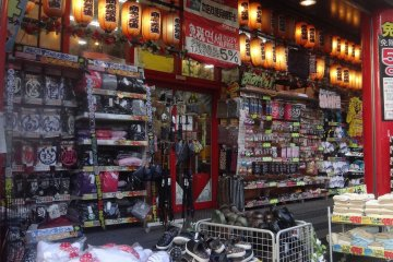 <p>ด้านหน้าร้านสาขาโอซาก้า</p>