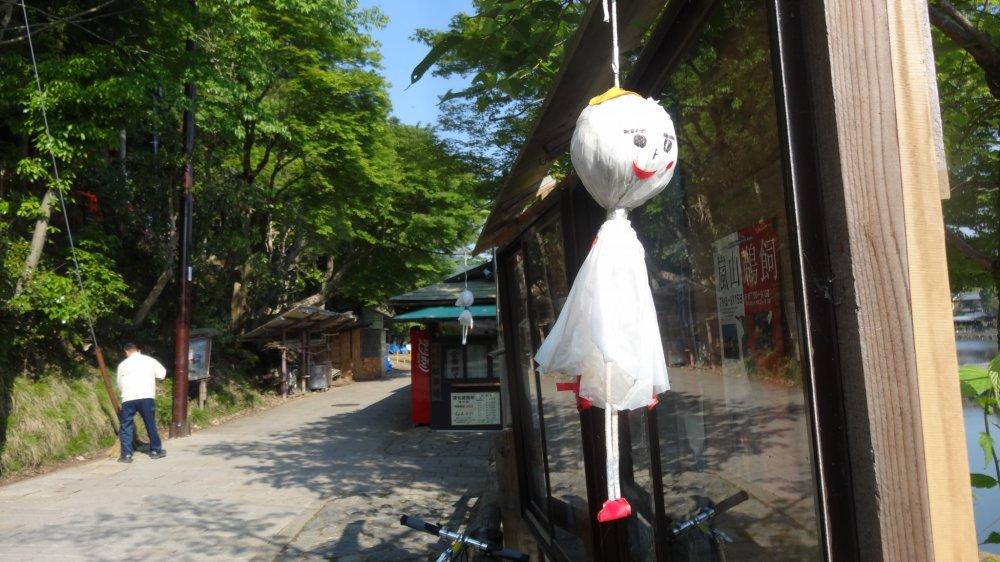 วันนี้เป็นวันที่ท้องฟ้าแจ่มใสเหมาะแก่การปั่นจักรยานเที่ยวที่อะระชิยะมะ