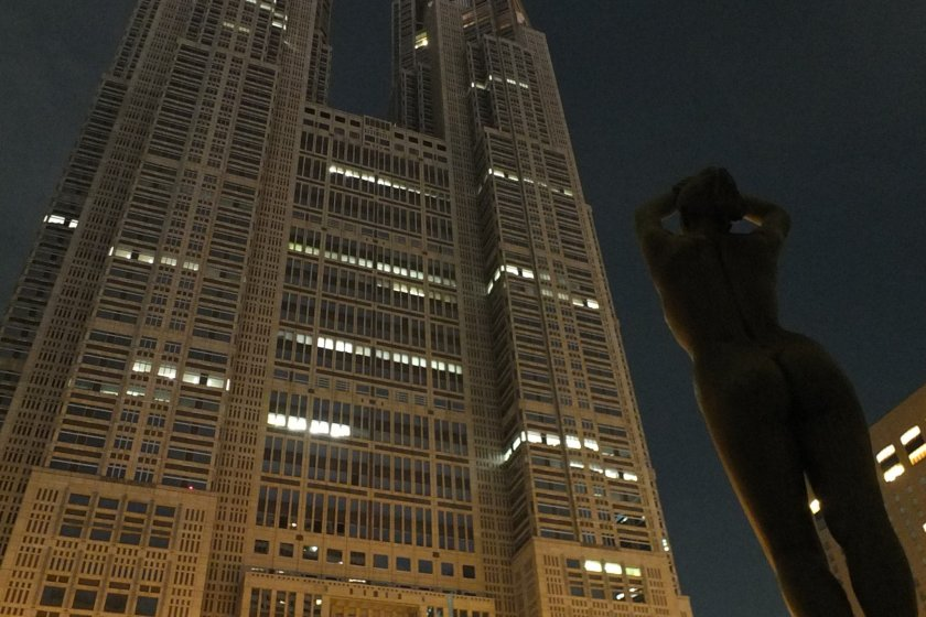 Tokyo Metropolitan Government Building ในยามค่ำคืน