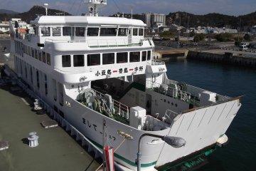 เรือเฟอรี่สู่ Naoshima