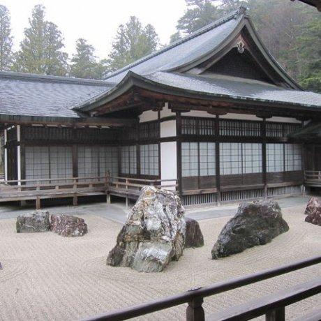 A Visit to Koyasan: Kongobuji