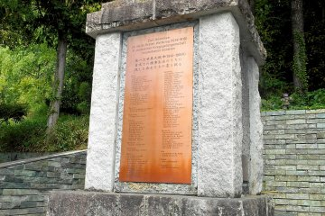 <p>This is the German Soldiers&#39; Memorial Monument. Names of the soldiers who passed away during imprisonment in Japan are written on the plaque</p>