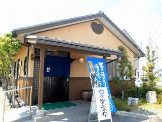Pintu masuk kedai mie Wataru
