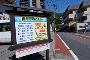 เรือล่องแม่น้ำให้บริการตั้งแต่ 09.00-15.45 ใช้เวลารอบละ 40 นาที ฟรี Shuttle Bus ส่งกลับสถานี Kinugawa Onsen