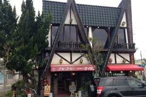 The Tudor facade of Syphon Coffee and Tea House is opposite Miyazu Railway Station