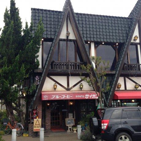 Syphon Coffee & Tea House at Miyazu