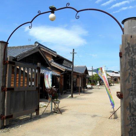 Khu vườn của Bart, Naruto, Tokushima