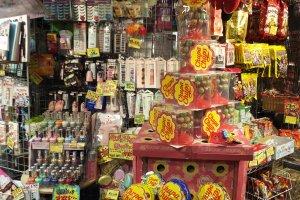 ลูกอมจุ๊บเปอร์จุ๊บยักษ์ (1,500 เยน)