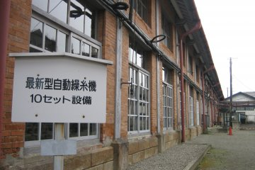 Inside this building are automatic silk reeling machines