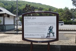 The Japanese and English information signboard telling the folklore story of 'Momotaro'