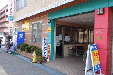 <p>The bike rental shop at Soja Station</p>
